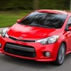 Kia unveils all-new turbo- charged Forte Koup at 2013 New York Auto Show